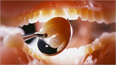 Cirujanos Dentistas
